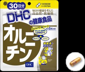 オルニチン_DHC