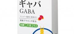 GABA_sogo